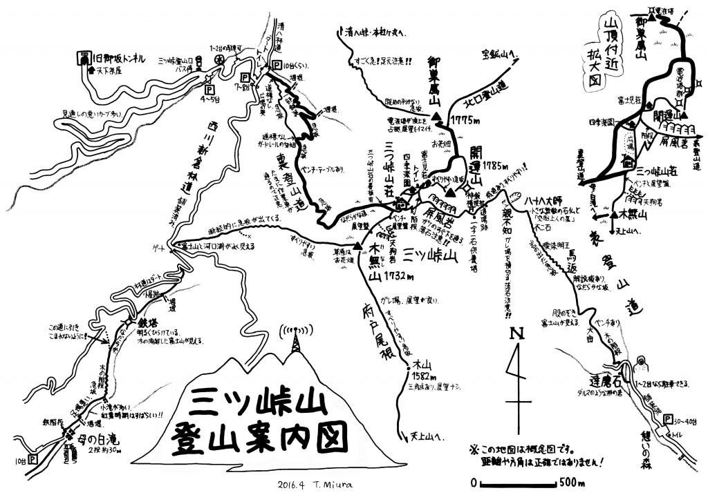 mittutouge_trailmap